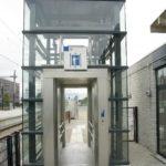 Van_den_Beemd_station_goes_0215